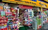 Matsumoto Kiyoshi thành lập công ty liên doanh tại Việt Nam