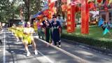 庆祝各少数民族代表大会的文化体育联欢会