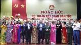 """越南国家领导人出席 """"全民族大团结日""""庆祝活动"""