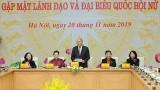 越南政府总理阮春福同各位女性领导和国会代表举行会晤