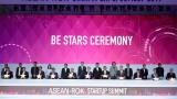 越南政府总理阮春福出席东盟与韩国创业峰会