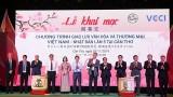 第五届越南-日本文化贸易交流会在芹苴市举行
