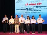 颁发32项技术创意奖和52项青少年儿童创新奖