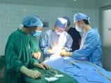 25 năm, một chương trình hợp tác y tế ý nghĩa