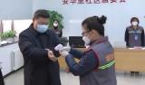 Chủ tịch Trung Quốc Tập Cận Bình thị sát công tác chống dịch nCoV