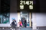 Hàn Quốc ghi nhận trường hợp tử vong đầu tiên do dịch COVID-19