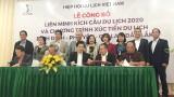 越南刺激旅游联盟正式亮相