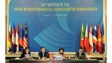第30次东盟政府间人权委员会在河内召开