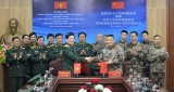 越南国防部向中国国防部赠送防疫医疗物资