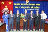 HĐND tỉnh tổ chức Kỳ họp lần thứ 14 (bất thường)