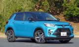 Raize - 'ngôi sao mới nổi' của Toyota