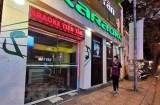 TP.HCM tạm ngừng hoạt động các rạp chiếu phim, quán bar, karaoke