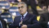 Cựu chủ tịch Real Madrid qua đời do Covid-19