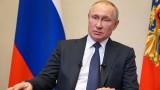 Nga tự tin có thể giải quyết dịch COVID-19 trong vòng 2 tháng