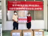 平阳省红十字会向各单位赠送口罩和必需品