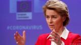 """""""Kế hoạch Marshall"""" nào cho EU để vực nền kinh tế sau cú sốc Covid-19?"""