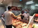 Big C giảm 6– 25% đối với tất cả các sản phẩm thịt heo