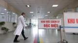 12日越南无新增病例 继续评估第91例患者肺移植的可行性