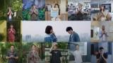 """越南女歌手发布音乐视频 响应""""坚韧艺术""""全球运动"""