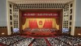 中国十三届全国人大三次会议开幕