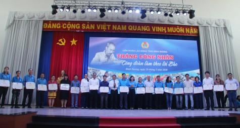 Liên đoàn Lao động tỉnh Bình Dương: Tổ chức kỷ niệm 130 năm ngày sinh nhật Bác; phát động Tháng Công nhân năm 2020