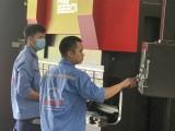 Hỗ trợ doanh nghiệp ứng dụng thiết bị tiên tiến trong sản xuất cơ khí
