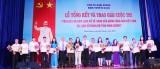 了解越南共产党90年辉煌历史和平阳省党部历史比赛颁奖仪式