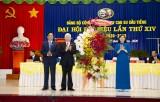 Đại hội Đảng bộ Công ty TNHH MTV Cao su Dầu Tiếng lần thứ XIV, nhiệm kỳ 2020-2025
