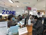 Ngành ngân hàng: Tăng trưởng tín dụng đi đôi với an toàn