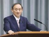 Nhật phản đối Trung Quốc đặt tên cho khu vực đáy biển ở Biển Hoa Đông
