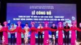 """越南旅游:推出""""重返宁平-清化遗产之地""""的旅游路线"""