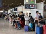 Đưa hơn 280 công dân Việt Nam từ Pháp và châu Âu về nước
