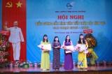 平阳省妇联会举行各个领域的先进典型表彰会