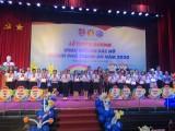 TP.Thuận An: Tuyên dương 179 cháu ngoan Bác Hồ