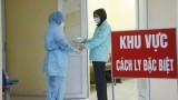 越南新增1例治愈病例