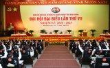 Đại hội Đại biểu Đảng bộ khối Các cơ quan và doanh nghiệp tỉnh nhiệm kỳ 2020-2025 họp phiên trù bị