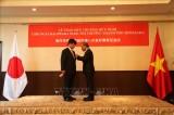 越南向日本美作市市长授予友谊勋章