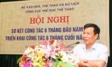 越南体育部门积极筹备东运会和东残运会