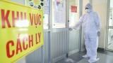 越南岘港市新增8例确诊病例