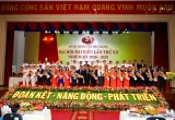 Bế mạc Đại hội đại biểu Đảng bộ huyện Bàu Bàng lần thứ XII