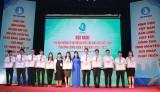 平阳省大学生协会荣获三等劳动勋章