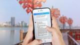 在手机应用上查找新冠肺炎患者在岘港的行踪轨迹
