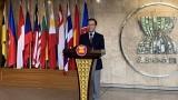 东盟成立53周年:新常态下齐心协力与主动适应