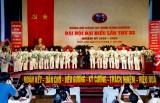 Bế mạc Đại hội đại biểu Đảng bộ Công an tỉnh lần thứ XI