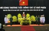 原越共中央总书记黎可漂国葬仪式隆重举行 党、国家、国会、政府、祖国阵线领导同志前来悼唁