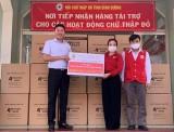 平阳省红十字会接收爱心单位捐物援助疫情防控工作