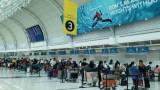 越南将在加拿大的320名公民接回国