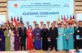 第41届东盟议会联盟大会正式闭幕