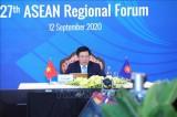 第27届东盟地区论坛会议召开 发表主席声明
