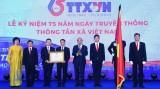 阮春福总理出席越南通讯社建社75周年庆典